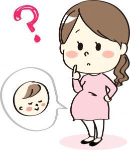 妊娠中の葉酸摂取は本当に重要なのか