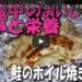 妊娠中の献立レシピ|鮭のホイル焼き作り方